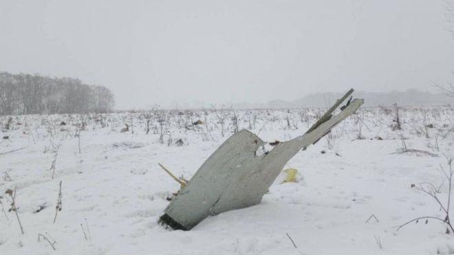 ВИДЕО: Први снимки од трагичната несреќа во Русија