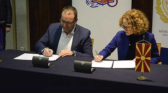 Потпишан Меморандум за соработка меѓу Министерството за одбрана и Факултетот за безбедност
