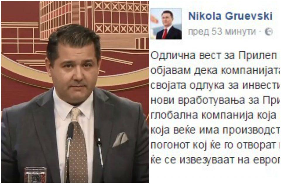 СДСМ се кити со туѓи перја, се пофали со инвестиција најавена од екс премиерот Груевски која скоро една година работи