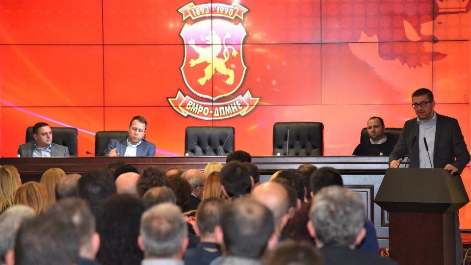 Седница на ЦК: ВМРО-ДПМНЕ и понатаму ќе продолжи да биде коректор на лошите економски политики, со свои сугестии и планови за подобрување на моменталната состојба