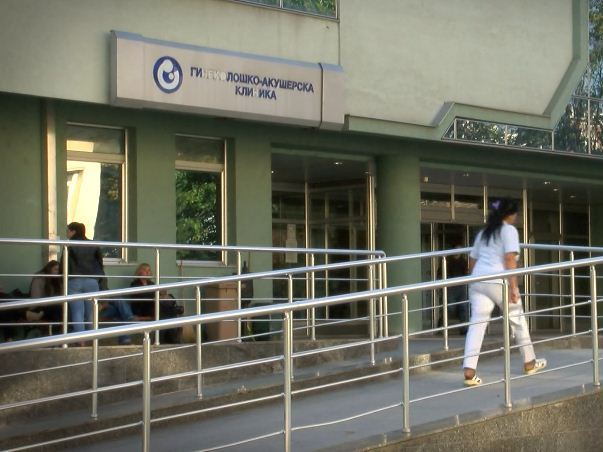 ТРАГЕДИЈА ВО МАКЕДОНИЈА: Родилка почина на Клиниката за гинекологија, бебето спасено!