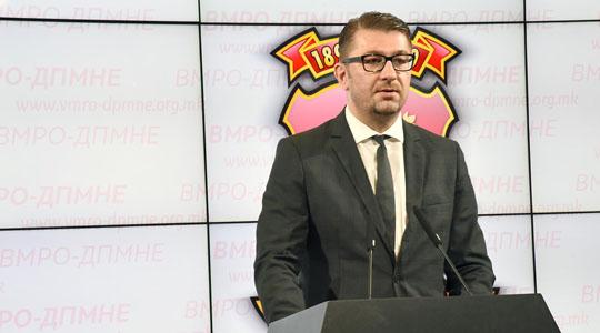 Мицкоски: Македонија тоне во корупција, тоа мора да се смени!