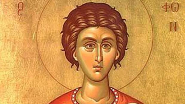 Денеска еСв. маченик Трифун, заштитник на градинарите и лозарите