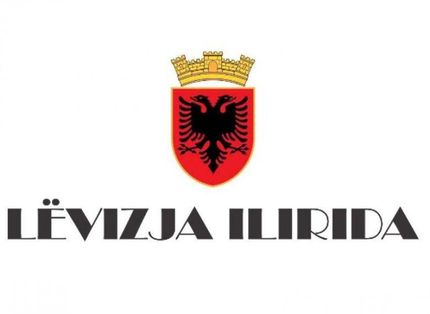 ИНА-Движењето за Илирида ја напаѓа министерката на Заев: Одземањето на надлежностите го отвора патот на федерализацијата?!