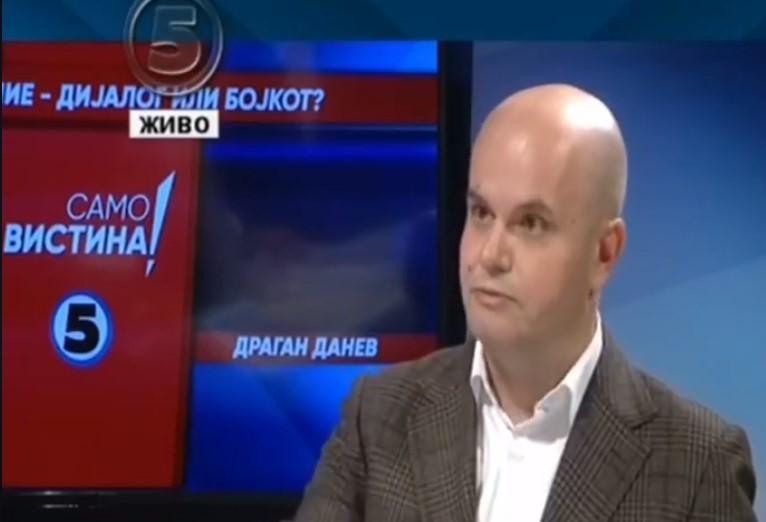 Данев: ВМРО-ДПМНЕ ќе го оспори неуставниот закон за двојазичност, кој беше донесен неделовнички