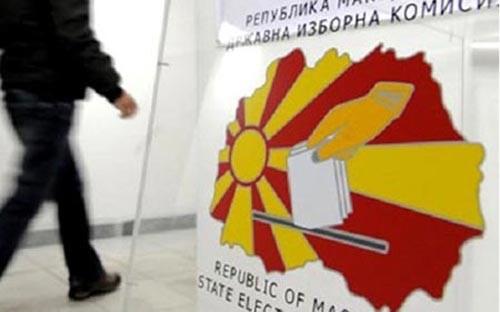 Мицкоски: Лага е дека формирањето на ДИК го условуваме со амнестија за поранешните функционери