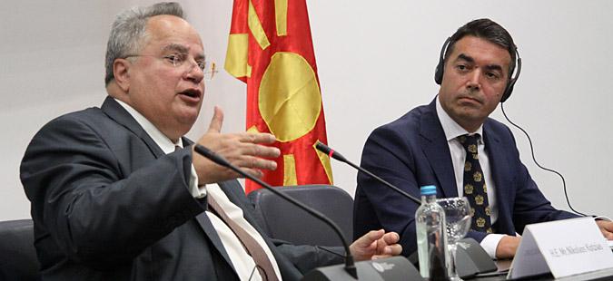 Нова рунда преговори меѓу Димитров и Коѕијас во Охрид