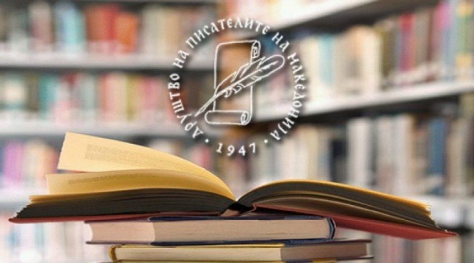 Друштвото на писателите на Македонија прими осум нови членови