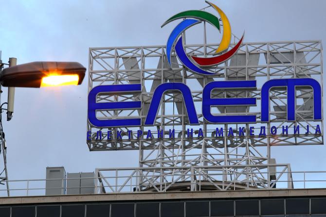 Данев: Милионски тендер од ЕЛЕМ доделен во незаконска процедура
