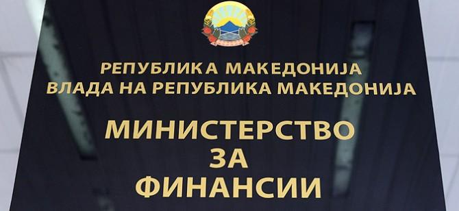 Министерството за финансии планира да потроши скоро 5.000 евра за миење на службени возила