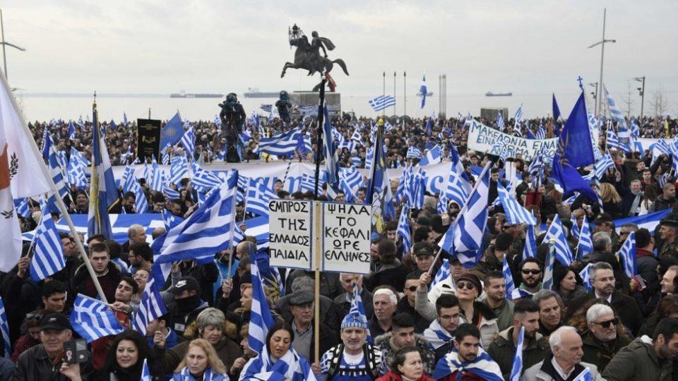 АНАЛИЗА: Што мисли грчкиот народ за решавање на спорот со нашето име?