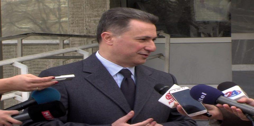 Груевски: Имаме заробено судство
