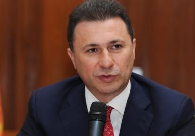 Сочувство од Груевски за смртта на Адеми: Беше вреден, лојален и чесен човек, Македонија ќе го запомни како министер кој направи многу позитивни проекти и реформи