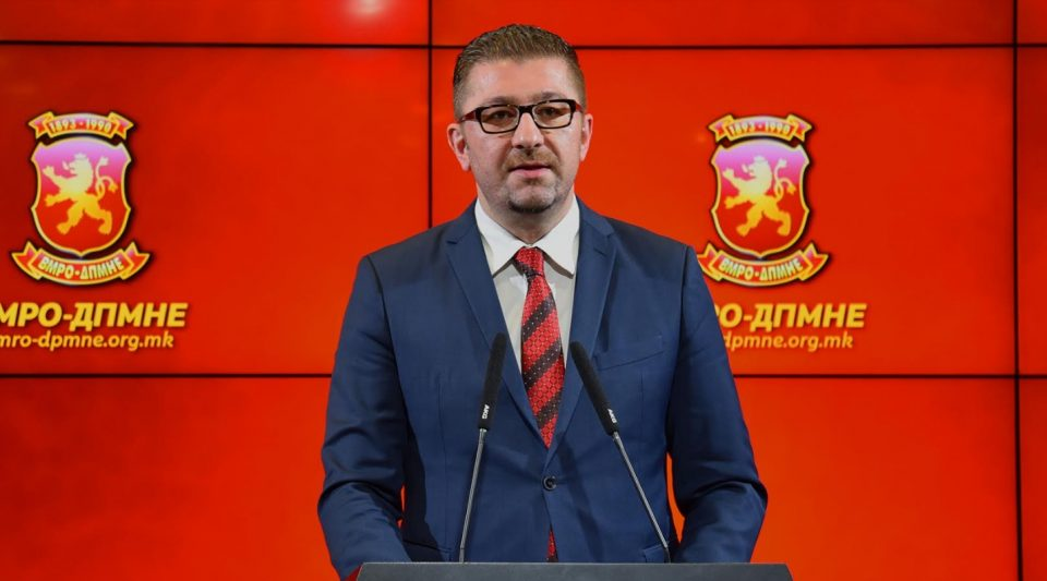 Мицкоски: ВМРО-ДПМНЕ стана членка на ЦДИ, ги отворивме вратите во меѓународниот свет водејќи сметка за националните и државните позиции