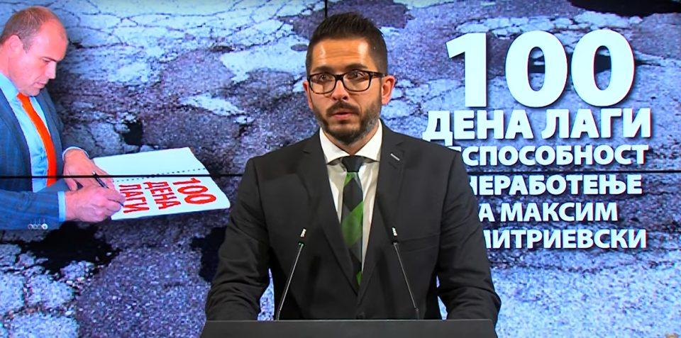 Божиновски: Куманово стана град кој е неподнослив за живеење, дојде живот само за партиските војници на СДСМ