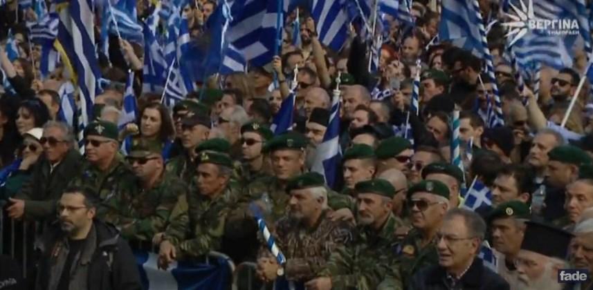 Иконографијата во Атина ја отсликува омразата кон Македонија