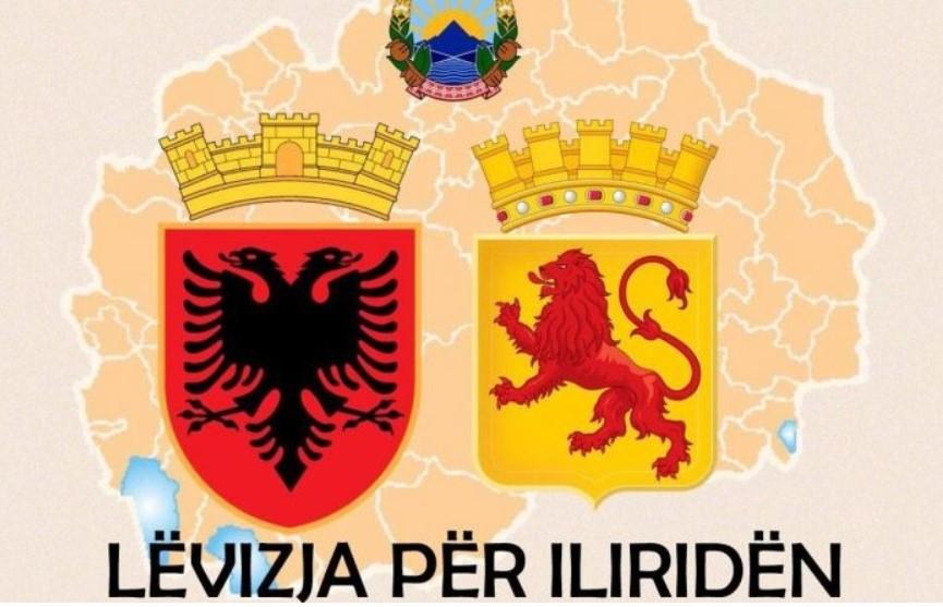 """""""Движење за Илирида"""": Албанците ќе бојкотираат било каков референдум за името"""