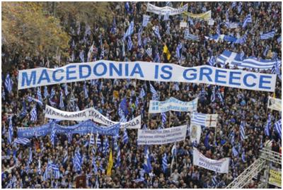 """Грците во Патрас на протест под мотото """"Македонија е грчка"""" на 25-ти февруари"""