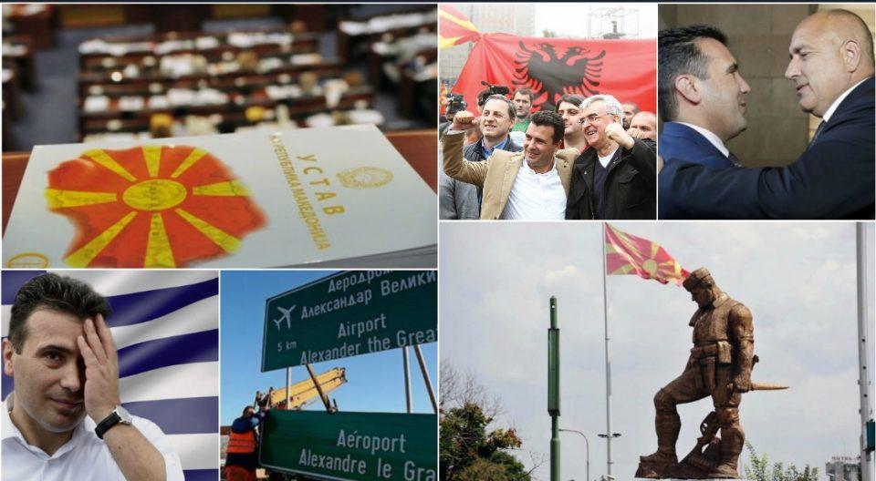 СДСМ работи на уништување на македонскиот национален дух