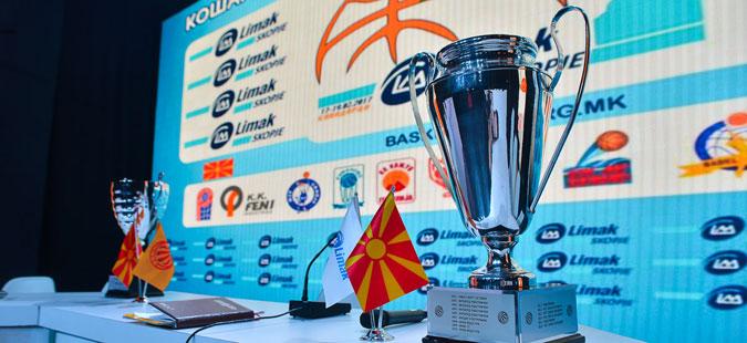 Кошаркарскиот куп на Македонија ќе се игра во Кавадарци