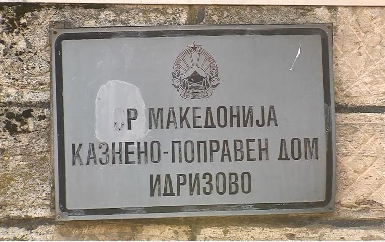 Заетвореник осуден на доживотен затвор избега од Идризово