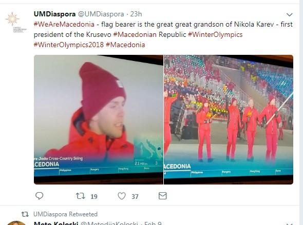 Ен-Би-Си не ја фиромизира Македонија на отворањето на ЗОИ