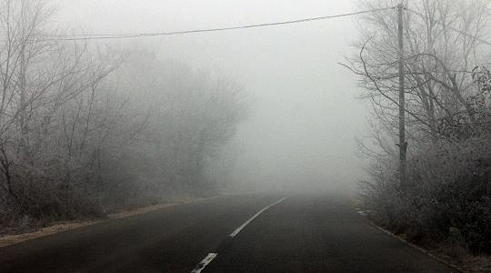 Магла во Крушево, видливост до 100 метри
