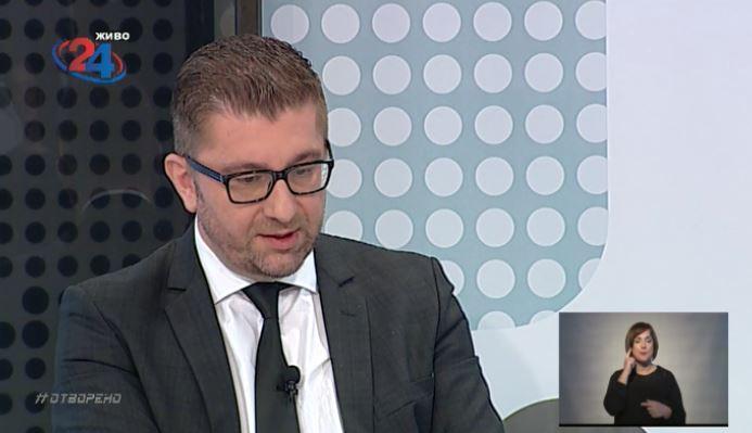 Мицкоски: Јасно е како ден дека луѓе се во притвор поради притисок кон ВМРО-ДПМНЕ