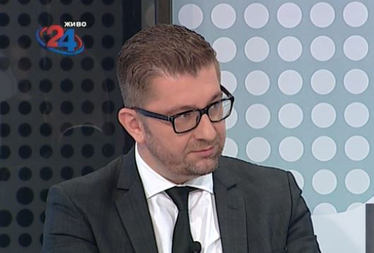 Мицкоски: Проблемот со судството е стар проблем кој ниту една влада не го реши