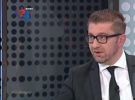 Мицкоски: Што е вистина – Заев вели за три работи постигнавме согласност со Грција, Коѕијас вели нема никаков договор