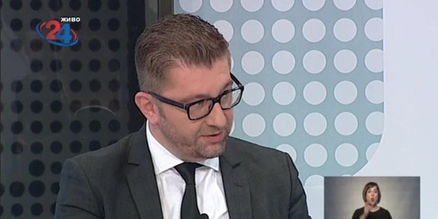 Мицкоски: Прифаќањето на име со географска одредница од страна на Заев е загрозување на преговарачките позиции