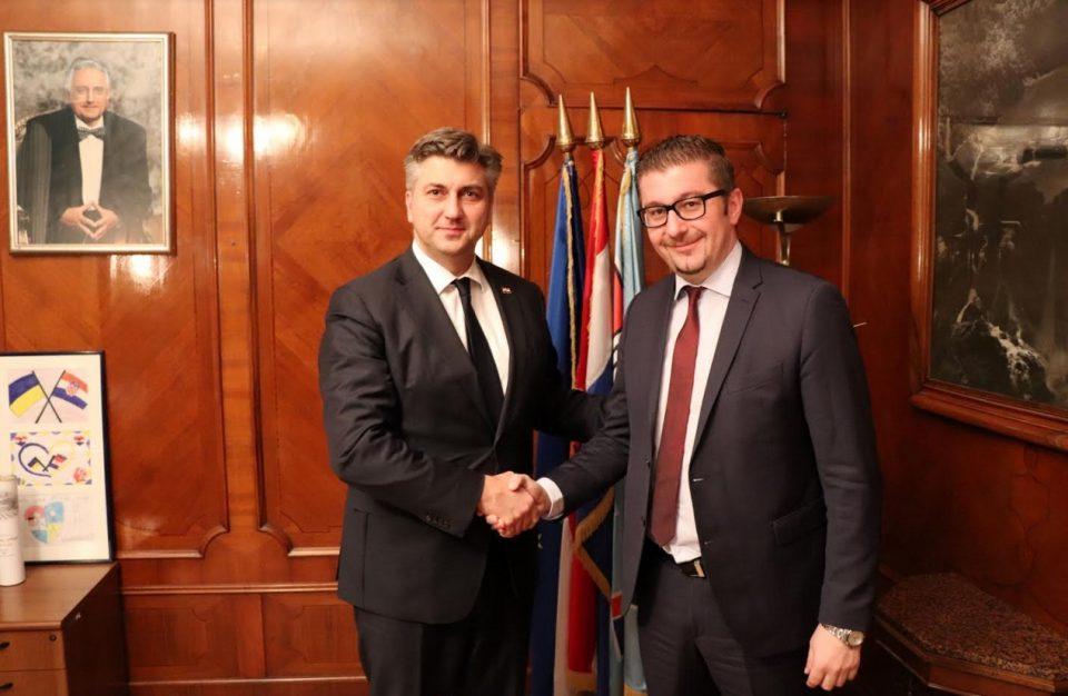 Мицкоски-Пленковиќ: Македонија и Хрватска се значајни партнери, ВМРО-ДПМНЕ лобира за стратешките интереси