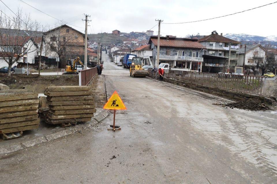 """ФОТО: Се реконструира мостот """"Слога"""""""