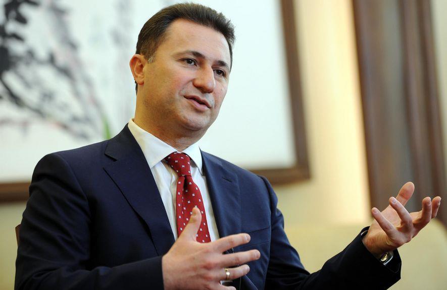 Груевски ги објави завршните зборови кои судот му забрани да ги прочита