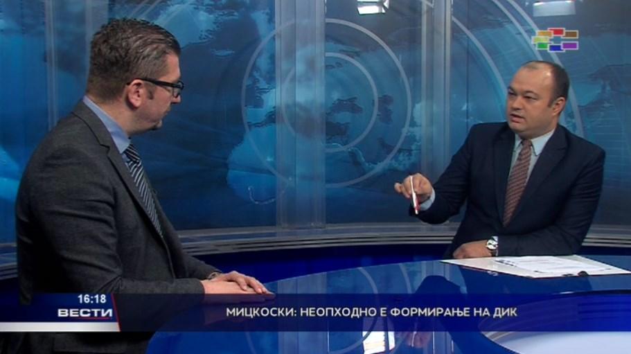 Мицкоски: Неопходно е формирање на ДИК