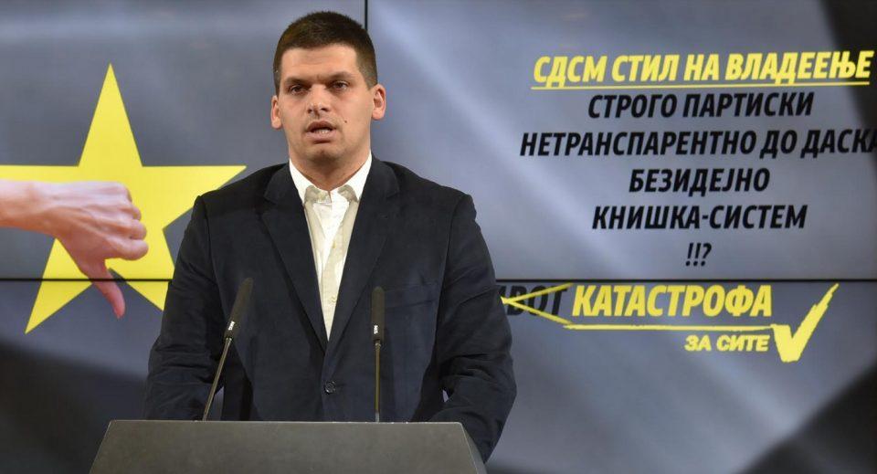 Пецаков: Епилогот од владеењето на СДСМ е неодговорност, непотизам и вработување под партиски клуч
