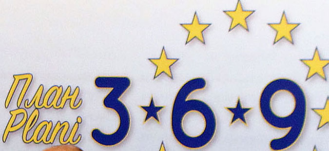 Мицкоски: За 9 месеци Владата реализираше очајно ниски 42% од планот 3-6-9 за пристап во ЕУ