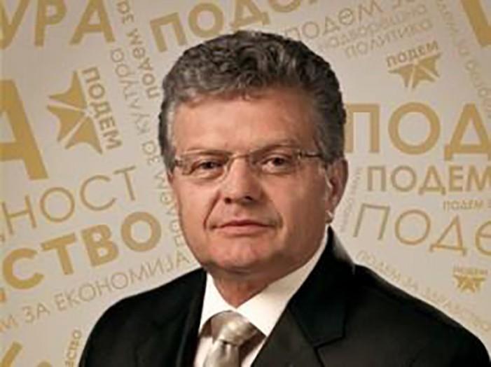 ПОДЕМ до Заев и Димитров: Не ветувајте решенија со коишто знаете дека македонскиот народ нема да се согласи