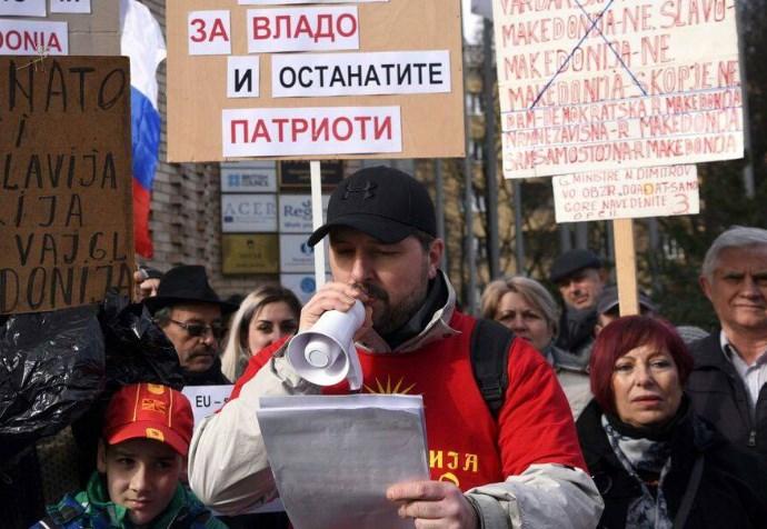 Голем протест на Македонците во Словенија за ослободување на патриотите (ФОТО)