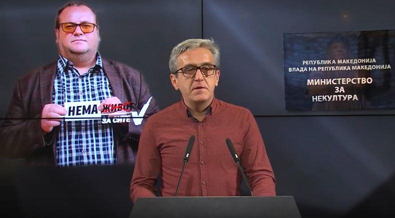 Вељановски: Годишната програма на Министерството за култура нема афирмативна функција за македонската култура и е објавена против законски
