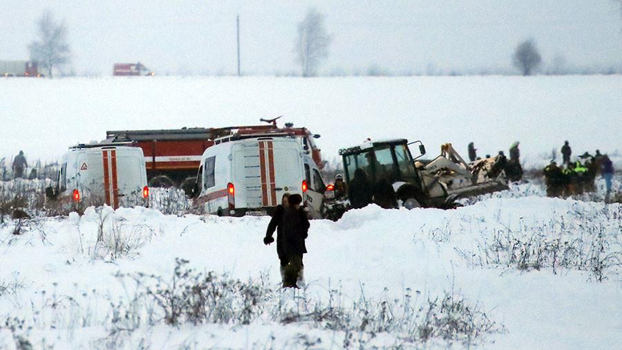 Пронајдена црната кутија на урнатиот руски авион