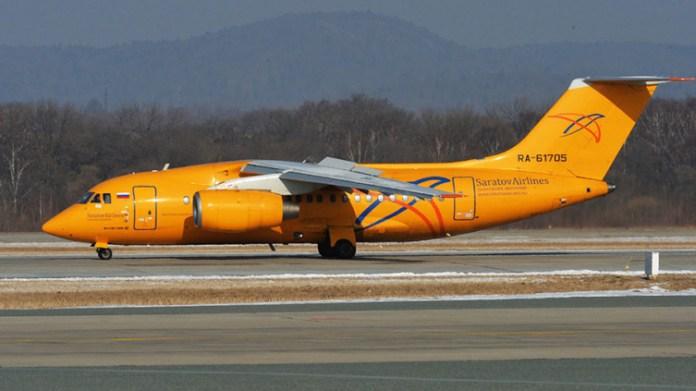 ТРАГЕДИЈА КАЈ МОСКВА: Нема преживеани во авионската несреќа, загинаа 71 лице
