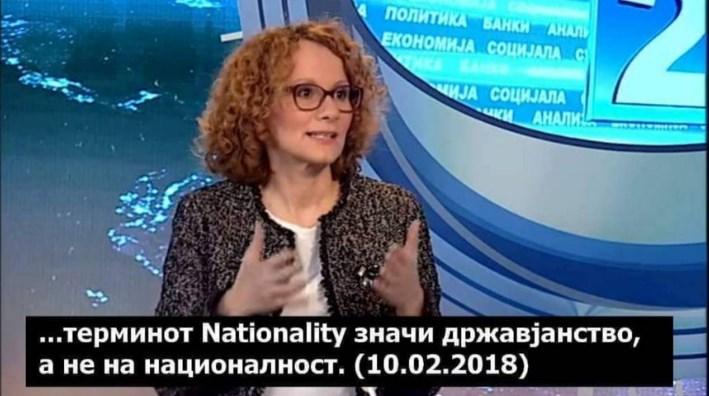 Ако терминот nationality според учената Рада значел државјанство, тогаш што ли во нејзиниот уникатен речник значи citizenship?