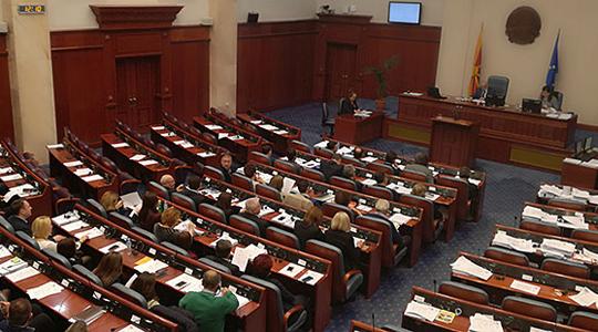 Собранието ќе се избира уставен судија и членови на Советот на ЈО