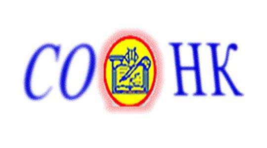 СОНК реагира за распределбата на пари за проекти од Министерство за културата
