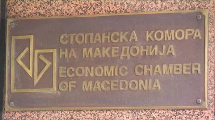 Стопанската комора на Македонија одбележува 98 години постоење