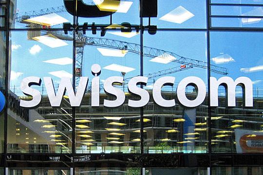 Украдени податоци на 800.000 клиенти на швајцарски мобилен оператор