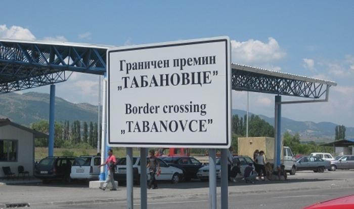 Грк фалсификувал исправа, приведен е на Табановце