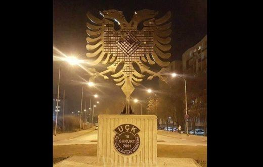 Шехтански до Шилегов: Како што го отстрани Ќосето, отстрани гo двоглавиот орел и УЧК во Чаир