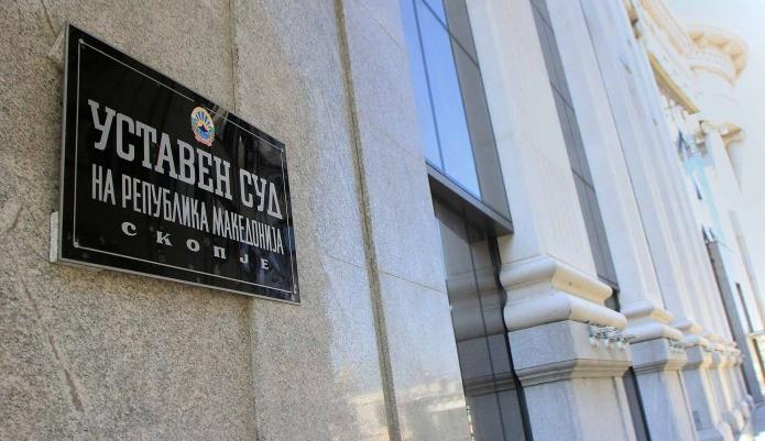 Уставниот суд го одложи одлучувањето по дополнувањето на Законот за помилување
